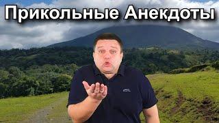 Анекдот про чукчу и мех Смешные анекдоты от Лёвы