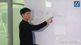 11 класс, 4 урок, Простейшие задачи в координатах