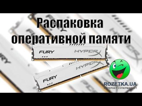 Оперативная память HyperX DDR3-1600 8192MB PC3-12800 FURY White (HX316C10FW/8)