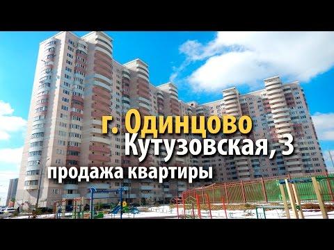 ЖК «Одинцовский парк»