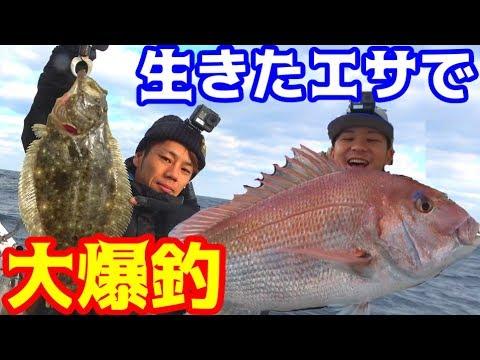 大物が簡単に釣れる?初の落とし込み釣りに挑戦!