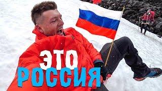 Россия. Большой поход на Кольский полуостров. Выживание в лесу