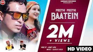 Meethi Meethi Baatein | Honey Negi | Latest Himachali Song 2020 | Sargam Records
