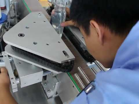 How to change over between round and flat bottles for automatic double side labeling machine step by