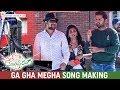 Ga Gha Megha Song Making   Chal Mohan Ranga Movie Songs   Nithiin   Megha Akash   Thaman S