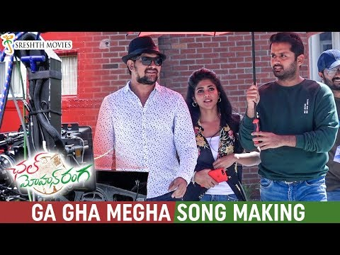 Ga Gha Megha Song Making | Chal Mohan Ranga Movie Songs | Nithiin | Megha Akash | Thaman S