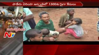 Vizag Agency People Face Problems with Anthrax and Malaria || NTV