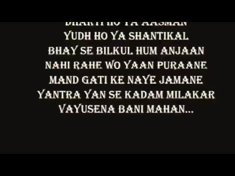 INDIAN AIR FORCE SONG DESH PUKARE KAREOKE