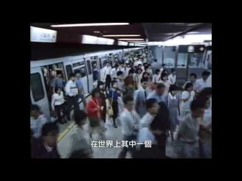 [MTR] Underground Iron - The Building of a Railway (1/5)