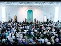 (Bengali) Friday Sermon 23rd Jul 2010 Hospitality at Jalsa Salana