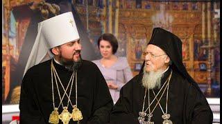 Спасая нерядового Епифания: патриарх Варфоломей и ТСН спешат на помощь