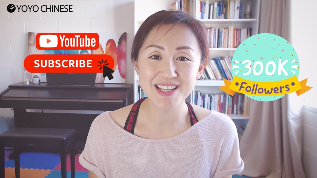 🥳 Our YouTube Channel Hit 300,000 Subscribers! 🎉   Learn Chinese with Yoyo Chinese
