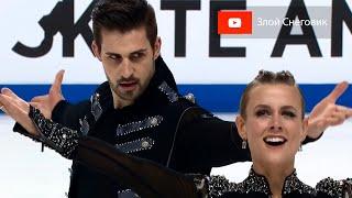 Избежали СКАНДАЛА Всё ЗАКОНОМЕРНО Короткая Программа Танцы на Льду Skate America 2021