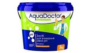 pH минус AquaDoctor что это и зачем? Обзор Химии для Бассейна