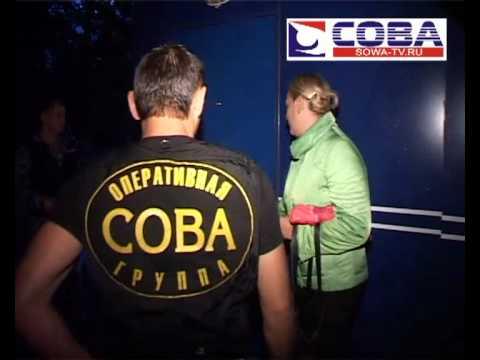Охранное предприятие СОВА задержание