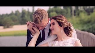 Свадьба в Старом Осколе / 2017
