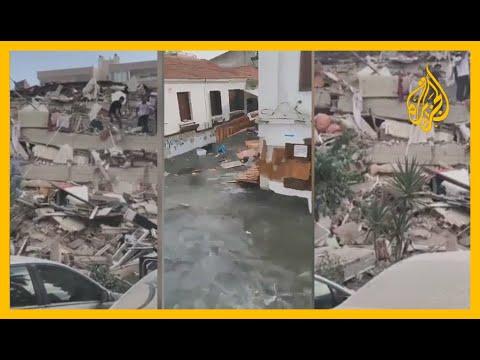 ٦ قتلى وعشرات الجرحى في زلزال قوي بإزمير التركية 🇹🇷