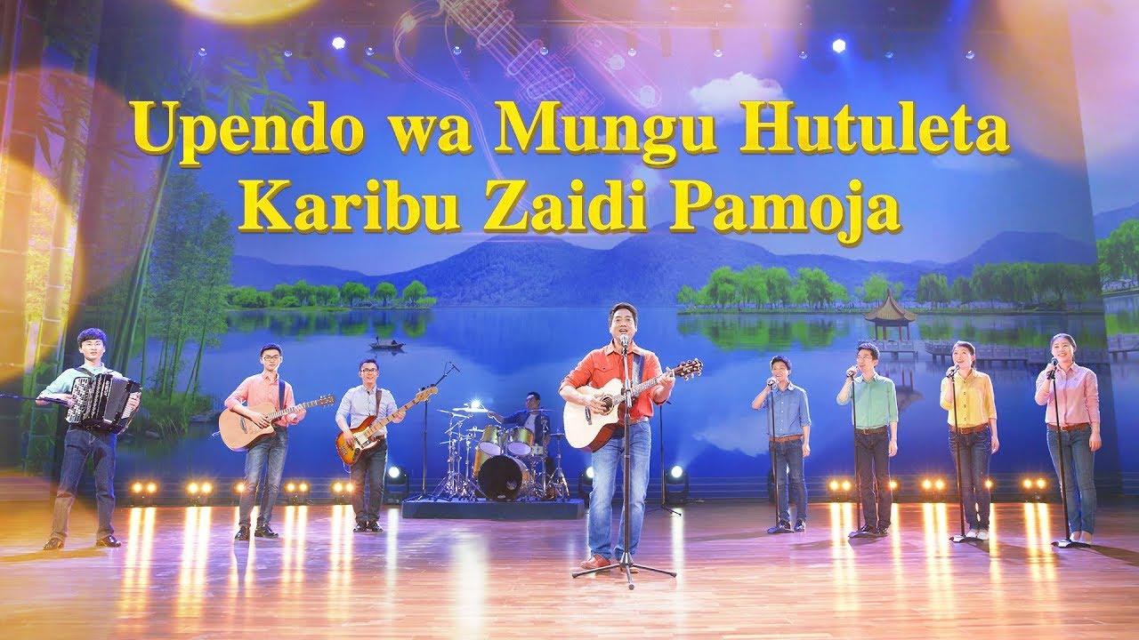 """Swahili Christian Worship Song """"Upendo wa Mungu Hutuleta Karibu Zaidi Pamoja"""""""