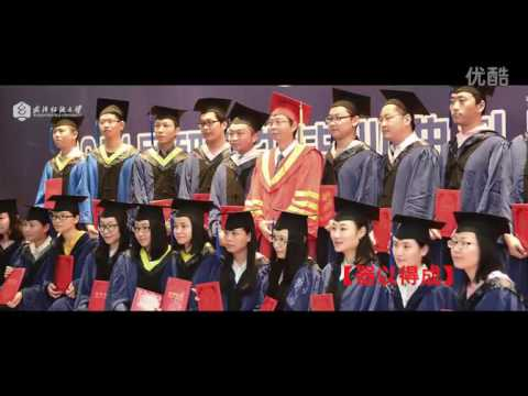 Welcome to Wuhan Textile University