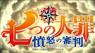 Nanatsu no Taizai 『Opening 8』『FULL VIDEO VERSION』『Hikari Are』by Akihito Okano 七つの大罪