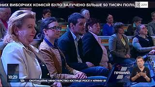 """Тарас Чорновіл гість ток-шоу """"Ехо України"""" 23.04.19"""