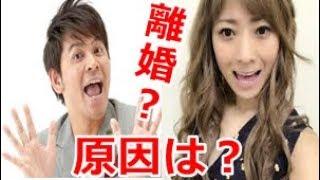 ますだおかだの岡田圭右が嫁と別居していることが女性自身より明かされ...