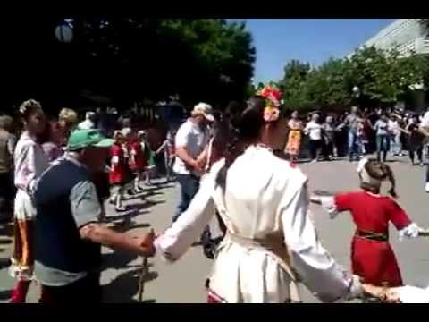 RICHMART VINTAGE - Bulgarians in Ottawa, Canada