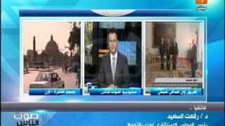 صوت الناس - هيثم سعودي: الحكومة تستأنف إجتماعها بحضور وزير الدفاع الجديد الفريق أول صدقي صبحي