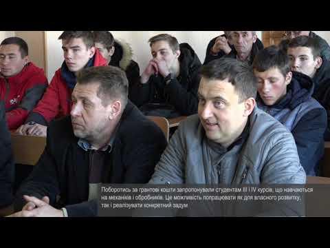 Телеканал АНТЕНА: Машбудівці запропонували гранти студентам коледжду
