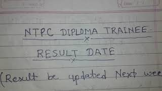 NTPC DIPLOMA TRAINEE CBT-1 EXAM RESULT