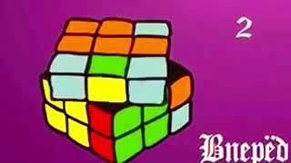Как собрать кубик Рубика быстро и просто. Схема сборки кубика Рубика от Севрюкова Евгения.