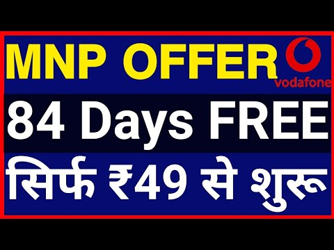 Vodafone 4G launch 4 new plans starting from Rs.49 giving Unlimited Benifits for 84 Days