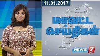 Tamil Nadu Districts News 11-01-2017 – News7 Tamil News