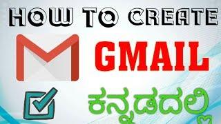 كيفية إنشاء حساب gmail في الكانادا