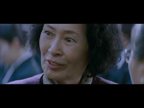 Madre (2009) di Bong Joon-ho - Trailer italiano