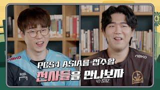 지수인사이트 EP1 한시아&서울|P…