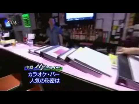 NHK in Top Tunes New York   -----  Karaoke bar2