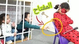 الدعسوقة تضع الحراميه في السجن وهم يهربون !!!
