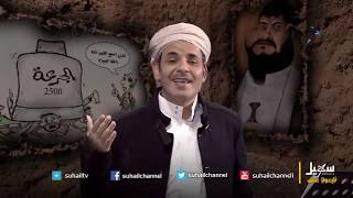 أغنية | الهاشمي قال يا يوم الدبور - محمد الأضرعي