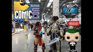 Comic Con Russia 2017 | Кажется нащупал??? | Blizzard  | Nintendo  |  Косплей #2