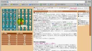 rpg xp 캐릭터 만드는 사이트 http://www.geocities.jp/kurororo4/looseleaf/ 의 사용법
