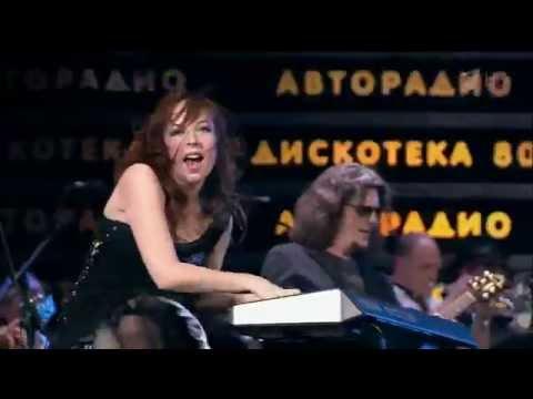 Гарик Сукачев Моя бабушка курит трубку. Лана Шеманкова клавишница танцует.