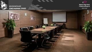 почему стоит выбрать конференц зал для мероприятий в «Маринс Парк Отель Новосибирск»
