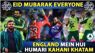 England Mein Hui Humari Kahani Khatam   Eid Mubarak Eveyone   Shahzaib Ali