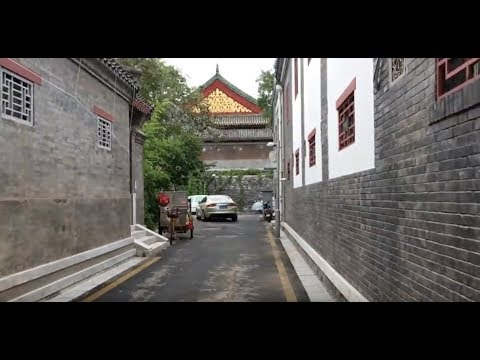 Beijing Life 10: Hutongs and Back Streets