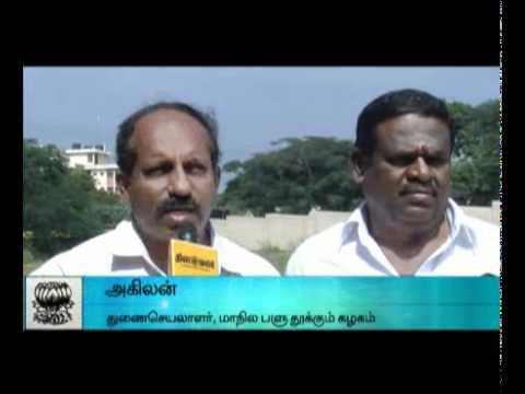State Level Weight Lifting Championship at Coimbatore-DINAMALAR