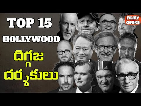 TOP 15 HOLLYWOOD
