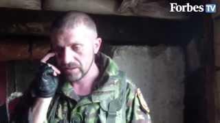 Звонок на передовую  видео из окопов и блиндажей Донецка   Forbes ru(банк достает даже в окопах., 2014-07-11T18:12:36.000Z)
