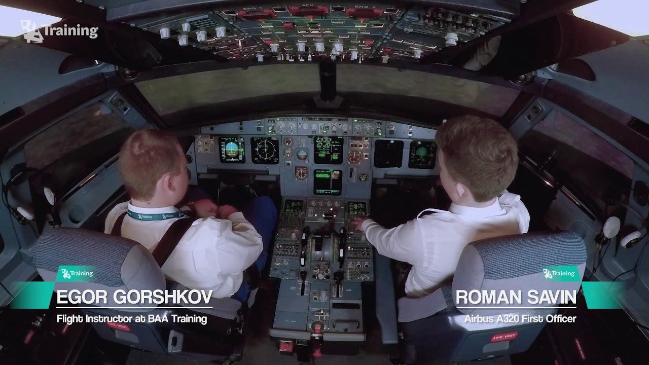 Airbus A320 Engine Failure Procedures