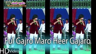 Vikram Thakor  | Gujarati Song  | Ful Gajro Maro Heer Gajaro